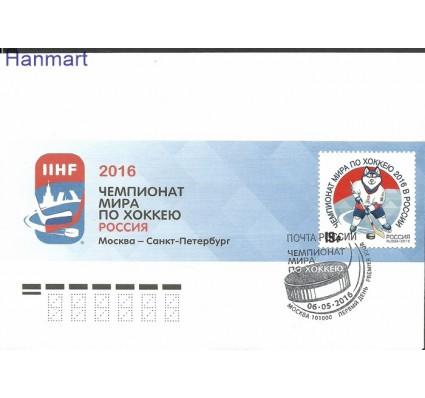 Znaczek Rosja 2016 Mi 2305 FDC