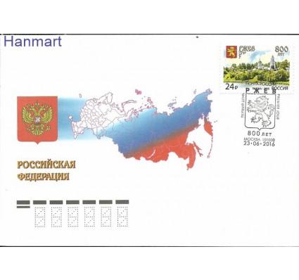 Rosja 2016 Mi 2320 FDC