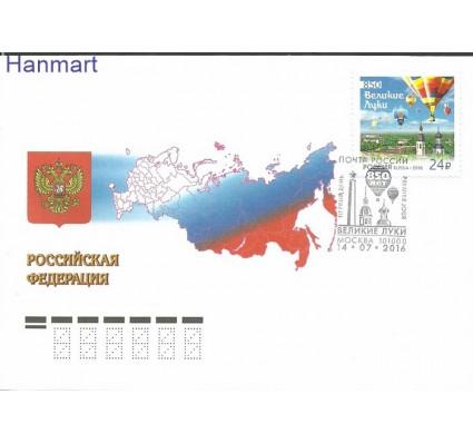 Rosja 2016 Mi 2326 FDC