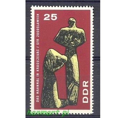 NRD / DDR 1967 Mi 1311 Czyste **