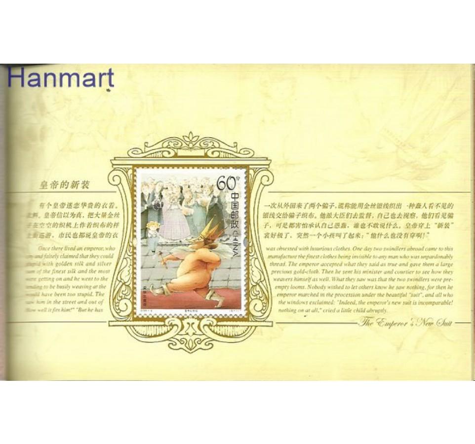 Chiny 2005 Mi mh 3635-3639 Czyste **