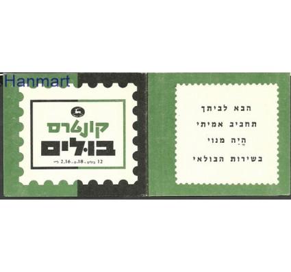 Znaczek Izrael 1970 Mi mh486 Czyste **