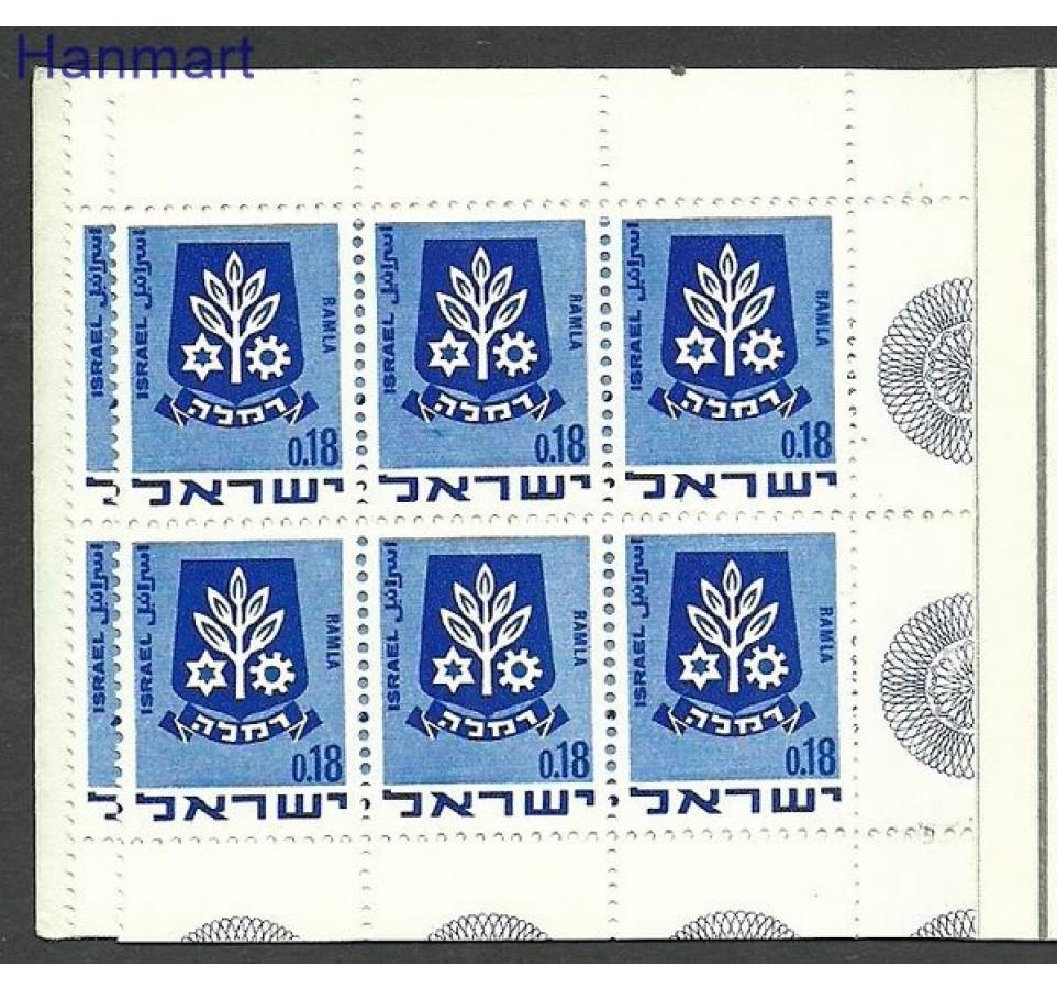 Izrael 1970 Mi mh486 Czyste **