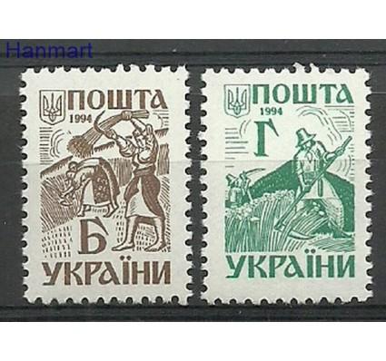 Ukraina 1994 Mi 117-118 Czyste **