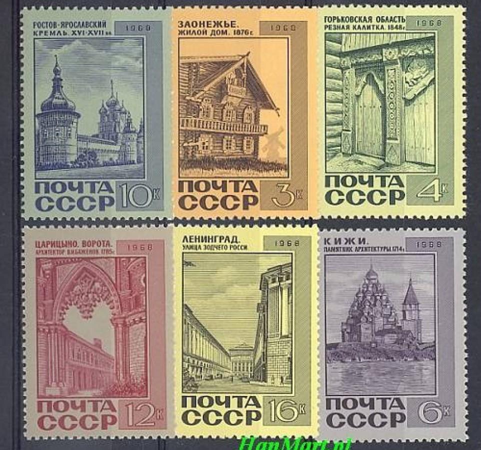 ZSRR 1968 Czyste **