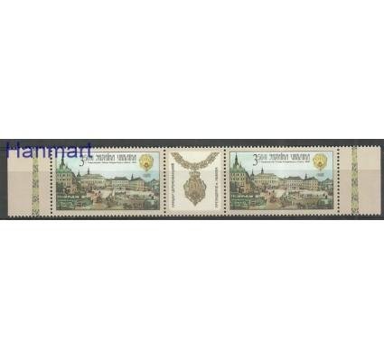 Znaczek Ukraina 2006 Mi 824 Czyste **
