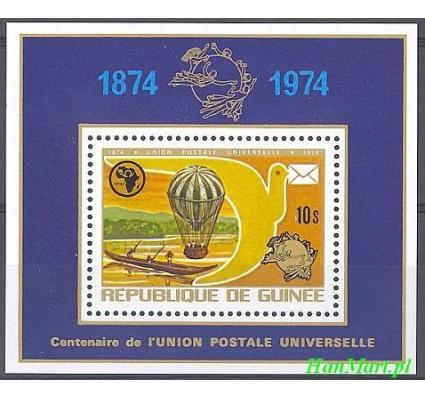 Znaczek Gwinea 1974 Mi bl 35 Czyste **