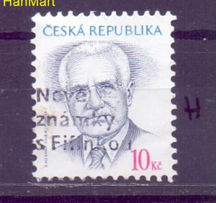 Czechy 2008 Mi mpl554h Stemplowane