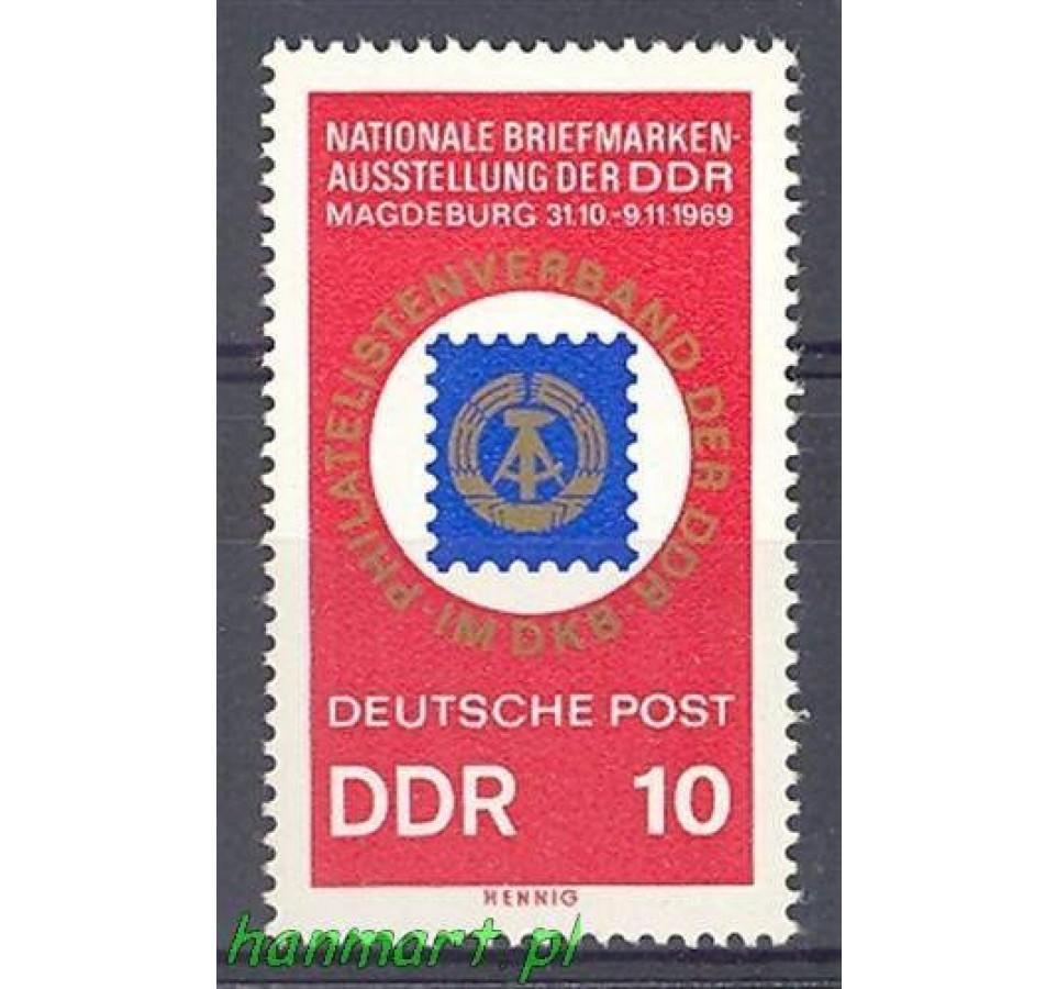 NRD / DDR 1969 Mi 1477 Czyste **