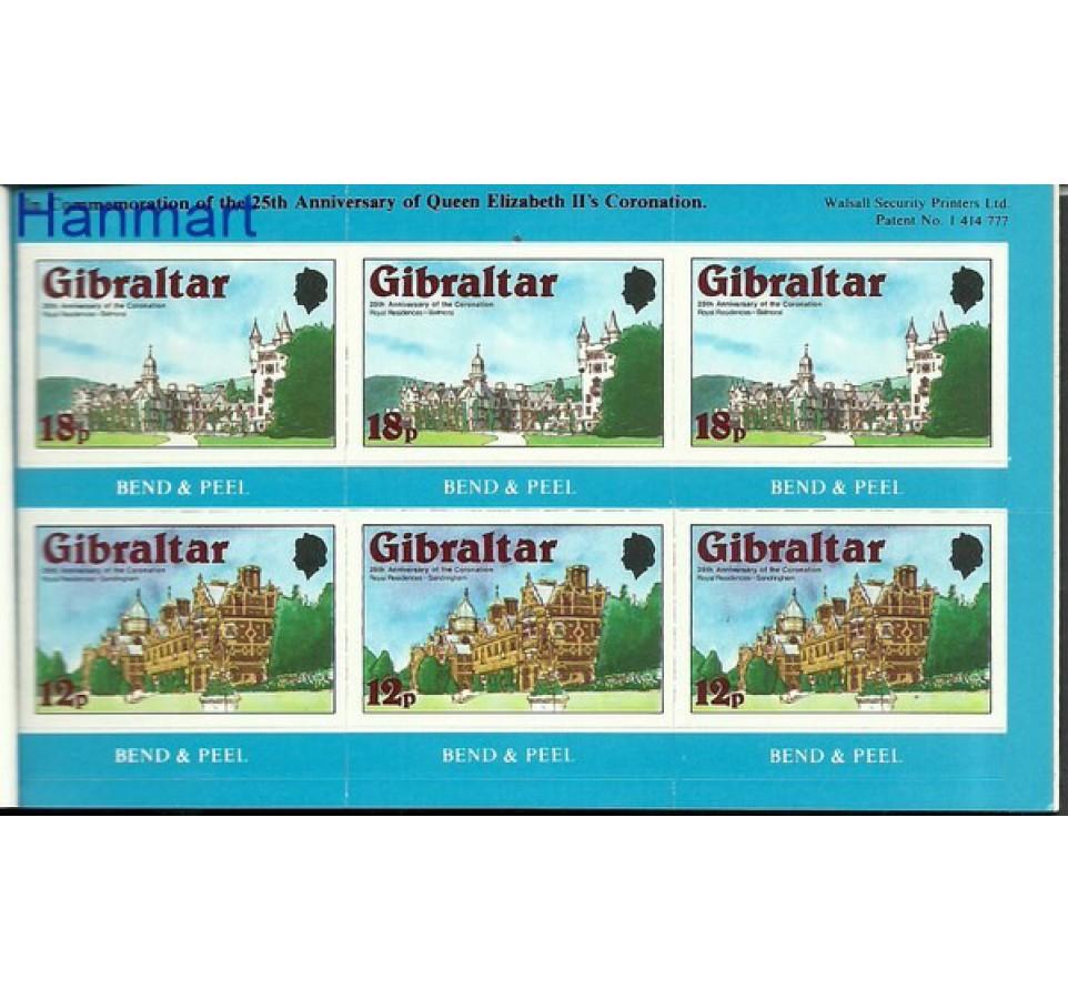 Gibraltar 1978 Mi mh 375-377B Czyste **