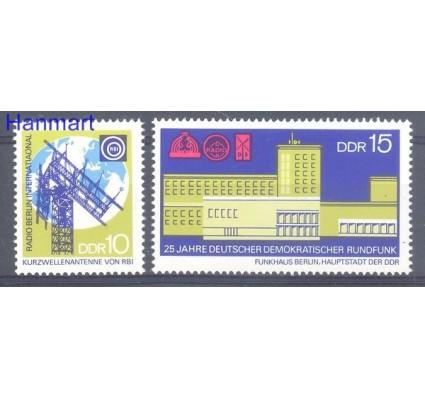 Znaczek NRD / DDR 1970 Mi 1573-1574 Czyste **