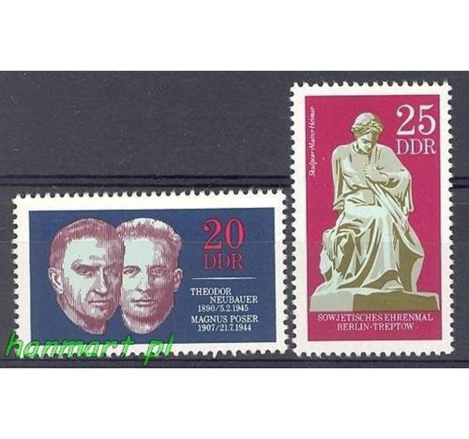 NRD / DDR 1970 Mi 1603-1604 Czyste **