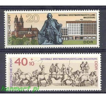 NRD / DDR 1969 Mi 1513-1514 Czyste **