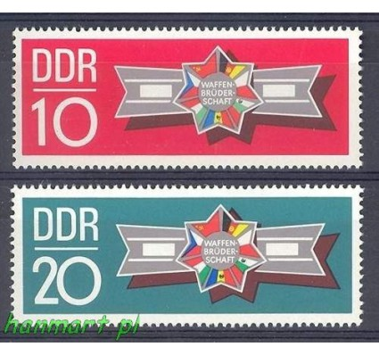 NRD / DDR 1970 Mi 1615-1616 Czyste **