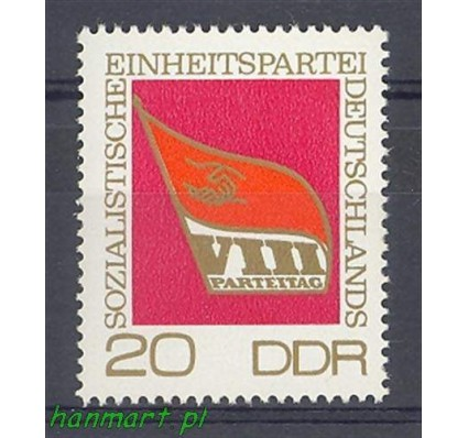 NRD / DDR 1971 Mi 1679 Czyste **