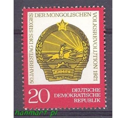 Znaczek NRD / DDR 1971 Mi 1688 Czyste **