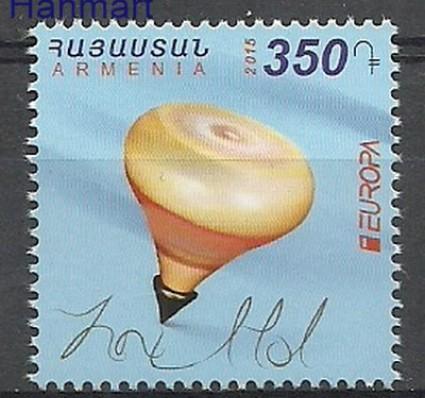 Armenia 2015 Mi 955 Czyste **