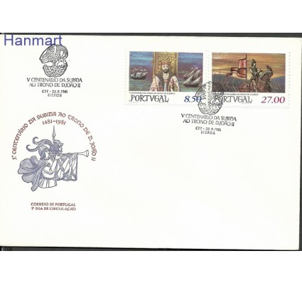 Znaczek Portugalia 1981 Mi 1537-1538 FDC
