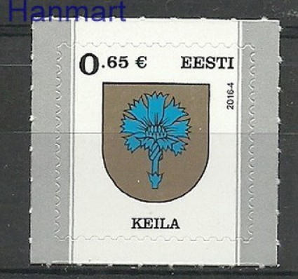 Estonia 2016 Mi 849 Czyste **