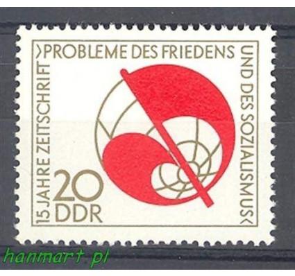NRD / DDR 1973 Mi 1877 Czyste **