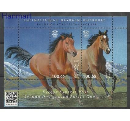 Kirgistan 2015 Mi expbl4 Czyste **