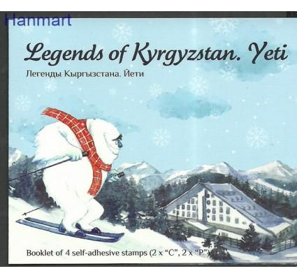 Kirgistan 2016 Mi expmh26-27 Czyste **