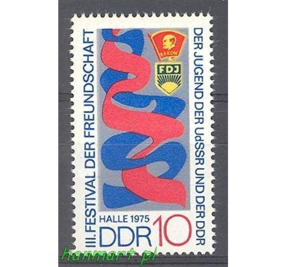 NRD / DDR 1975 Mi 2044 Czyste **