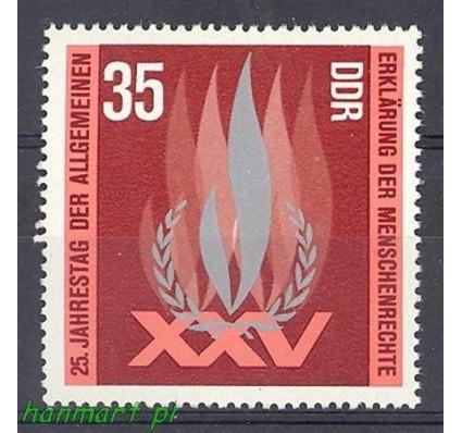 NRD / DDR 1973 Mi 1898 Czyste **