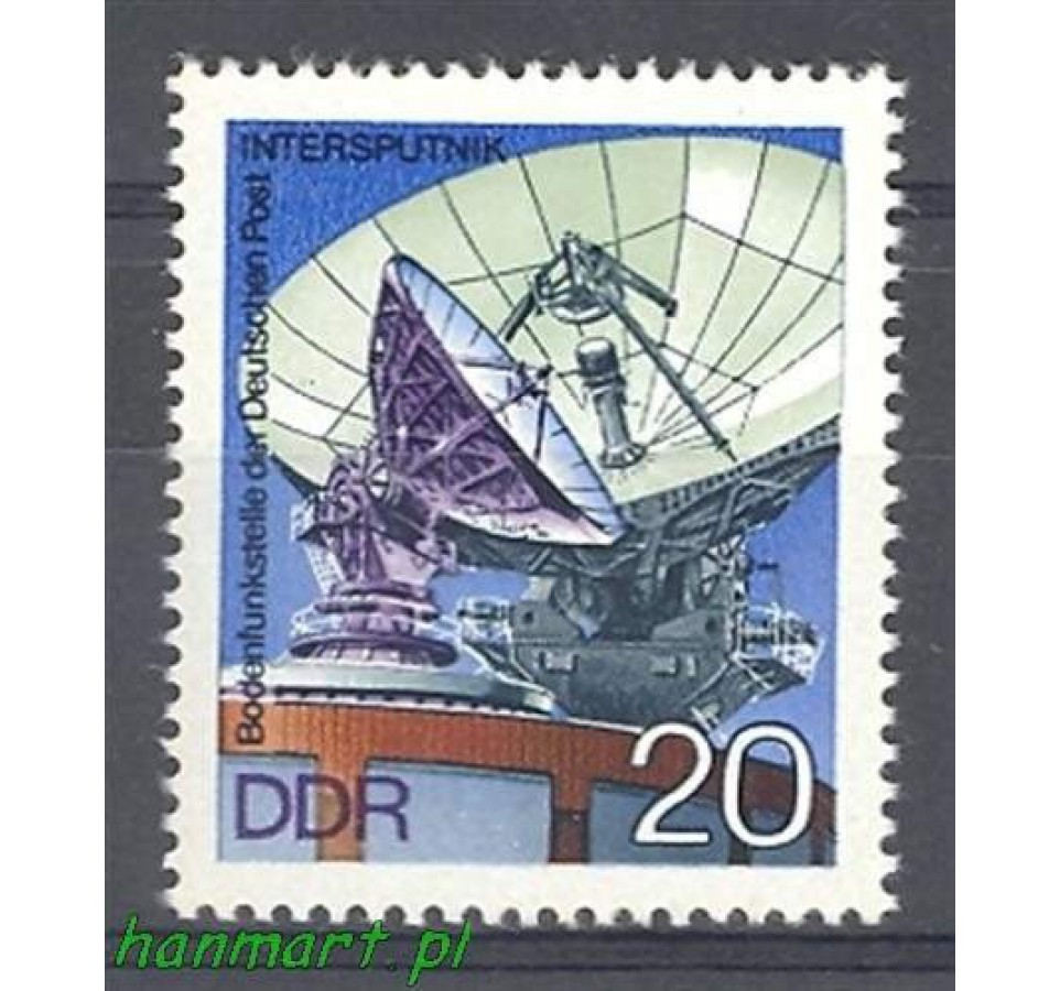NRD / DDR 1976 Mi 2122 Czyste **