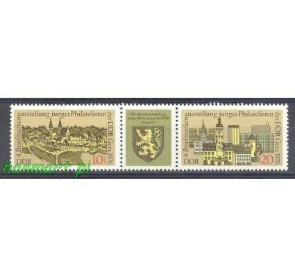 NRD / DDR 1976 Mi 2153-2154 Czyste **