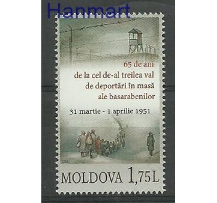 Znaczek Mołdawia 2016 Mi 947 Czyste **