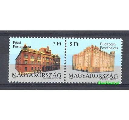 Węgry 1991 Mi 4131-4132 Czyste **