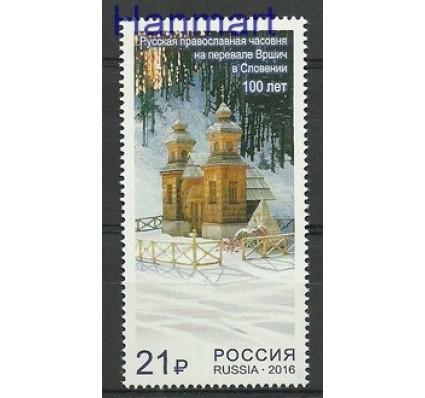 Znaczek Rosja 2016 Mi 2310 Czyste **