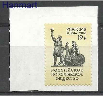 Znaczek Rosja 2016 Mi 2312 Czyste **