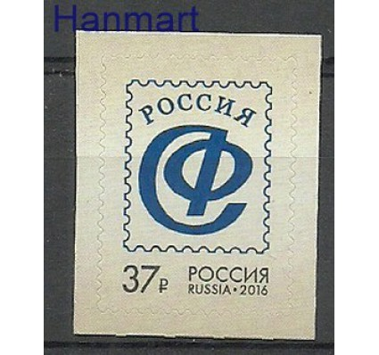 Znaczek Rosja 2016 Mi 2311 Czyste **