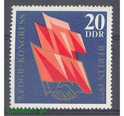 NRD / DDR 1977 Mi 2219 Czyste **
