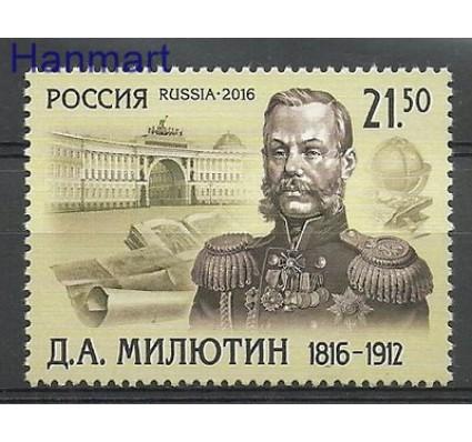 Znaczek Rosja 2016 Mi 2322 Czyste **