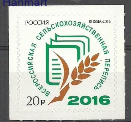 Znaczek Rosja 2016 Mi 2324 Czyste **