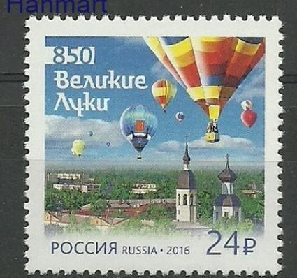 Rosja 2016 Mi 2326 Czyste **