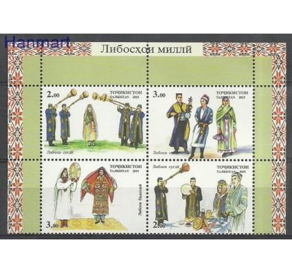 Znaczek Tadżykistan 2015 Mi vie706-709 Czyste **