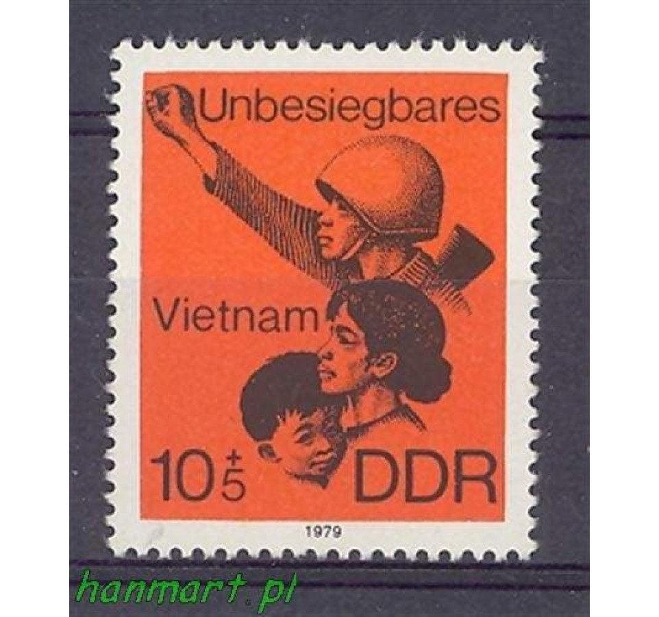 NRD / DDR 1979 Mi 2463 Czyste **