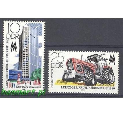 Znaczek NRD / DDR 1980 Mi 2498-2499 Czyste **