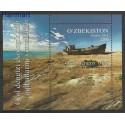 Uzbekistan 2015 Mi bl76 Czyste **