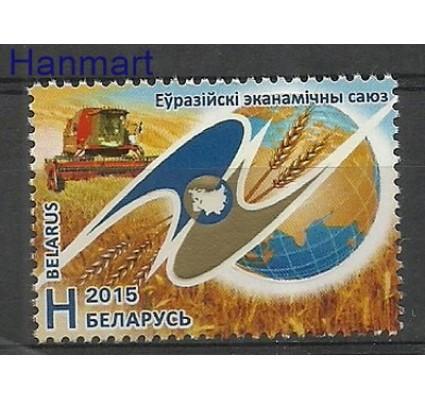 Białoruś 2015 Mi 1062 Czyste **