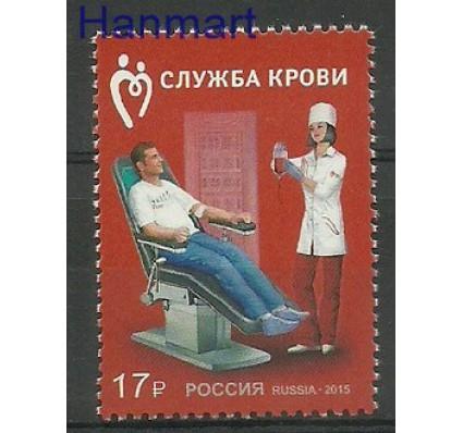 Znaczek Rosja 2015 Mi 2154 Czyste **