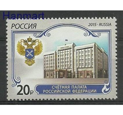 Rosja 2015 Mi 2155 Czyste **