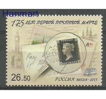 Znaczek Rosja 2015 Mi 2156 Czyste **