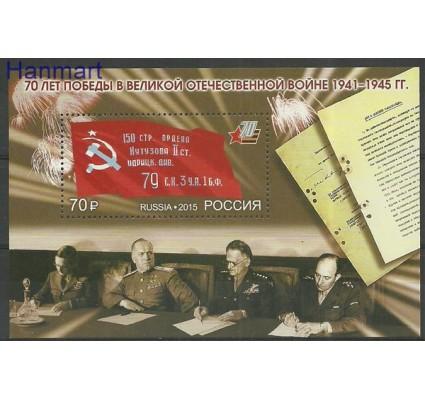 Znaczek Rosja 2015 Mi bl 218 Czyste **