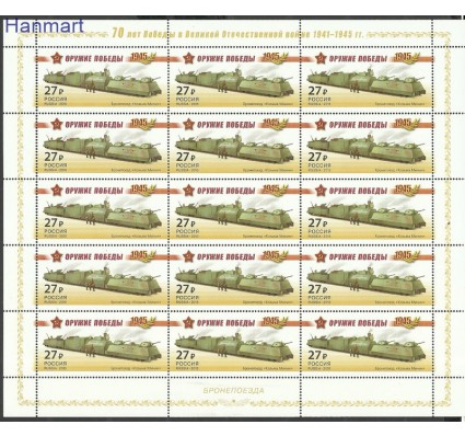 Znaczek Rosja 2015 Mi ark 2157-2160 Czyste **