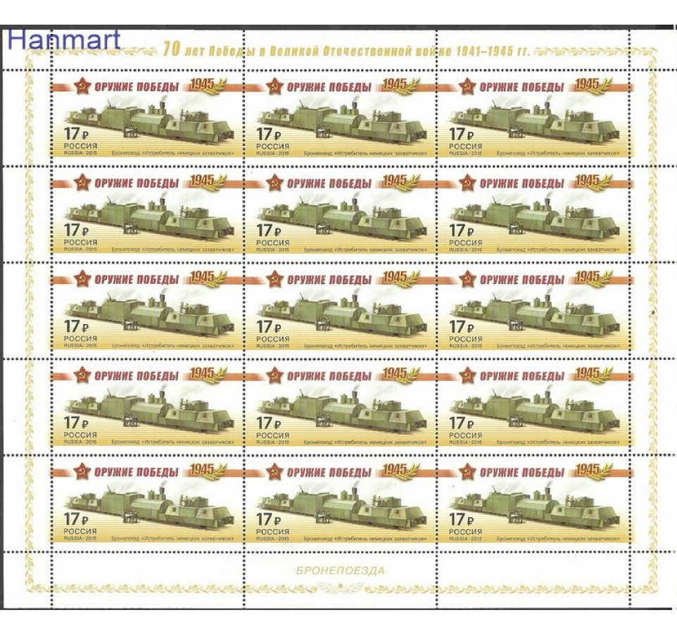 Rosja 2015 Mi ark 2157-2160 Czyste **